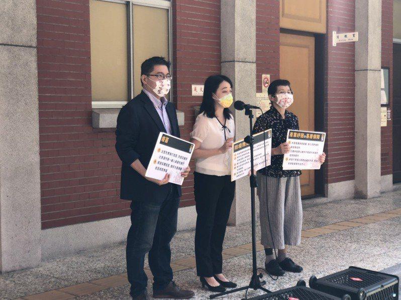 立法院時代力量黨團在朝野協商前開記者會。記者李承穎/攝影