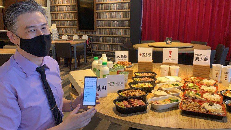 台南知名餐飲業者攜手推出防疫餐點優惠,並開發線上訂餐減少消費者接觸。記者吳淑玲/攝影