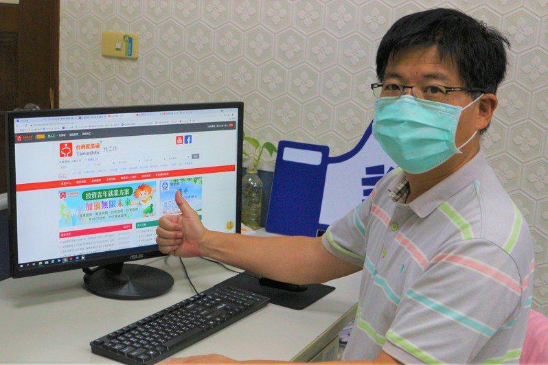 勞動部勞動署雲嘉南分署長劉邦棟提醒有求職需求的民眾可至台灣就業通查詢。圖/雲嘉南分署提供