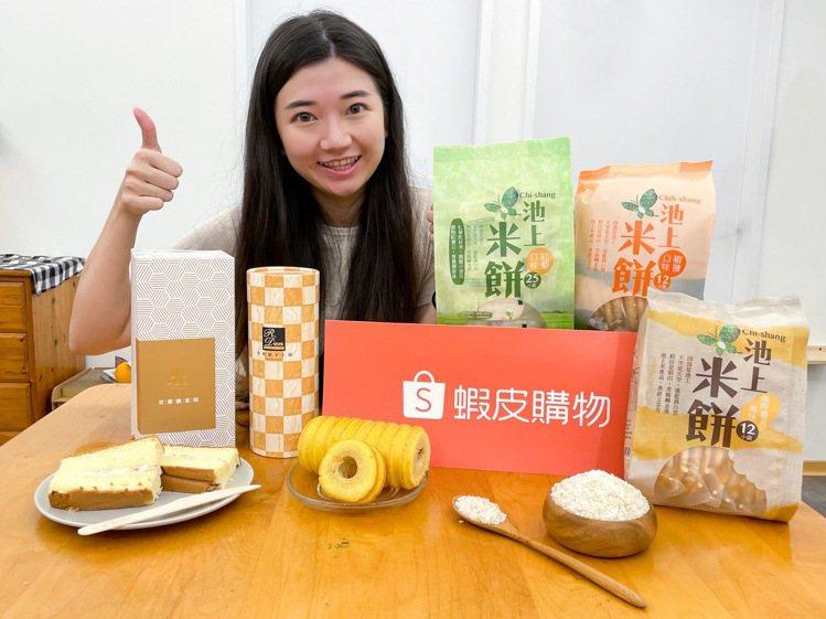 蝦皮購物攜手農糧署推精選台灣世界級好米優惠7折起。圖/蝦皮購物提供