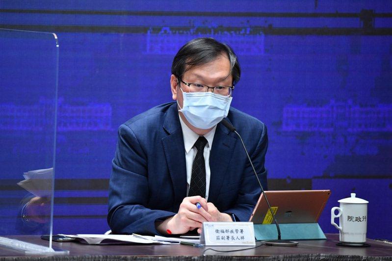 衛福部疾管署副署長莊人祥。圖/行政院提供