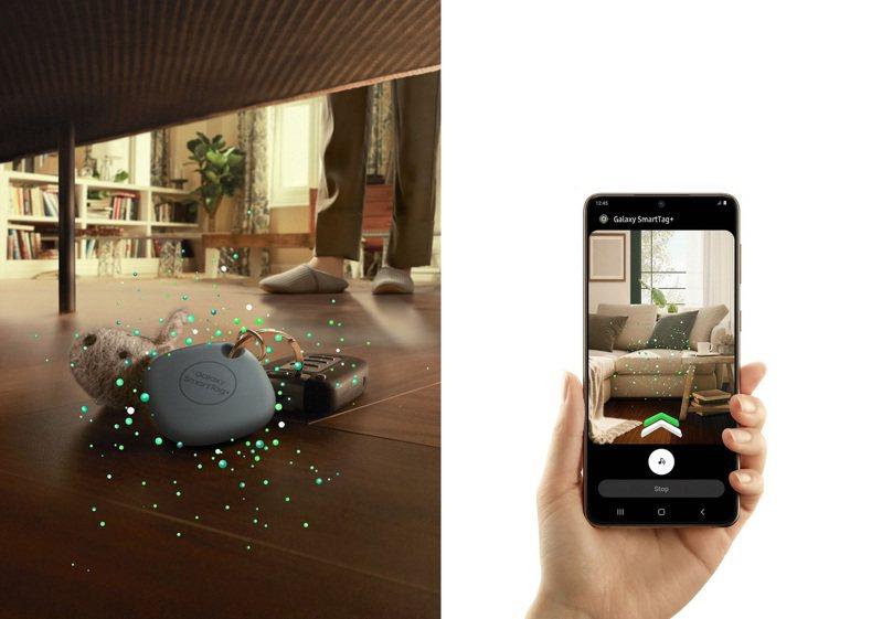 台灣三星電子推出全新UWB/藍牙智慧防丟器Galaxy SmartTag+。  圖/台灣三星提供