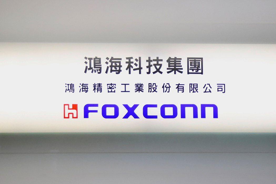 鴻海傳將入股馬國科技公司DNeX,間接投資8吋晶圓廠路SilTerra。  路透