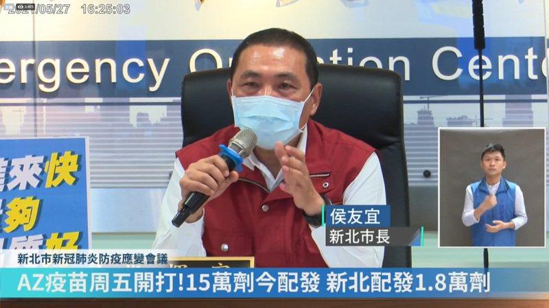侯友宜表示,人命關天,時間不會等人,大家應該好好團結,爭取疫苗。圖/擷至侯友宜臉書