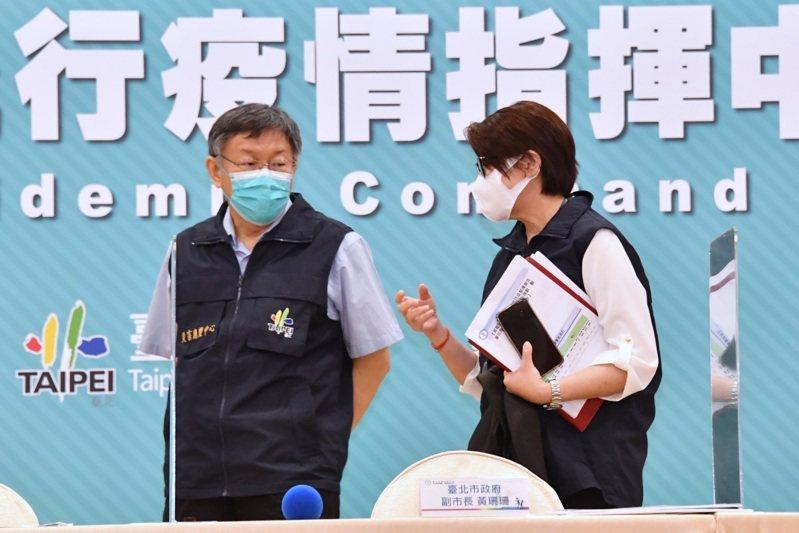 針對疫苗事件,台北市長柯文哲(左)向蔡總統喊話,「把人民的生命放在你的思考裡。」副市長黃珊珊(右)則對買疫苗變成政治問題,直說「真的很離譜」。圖/台北市政府提供