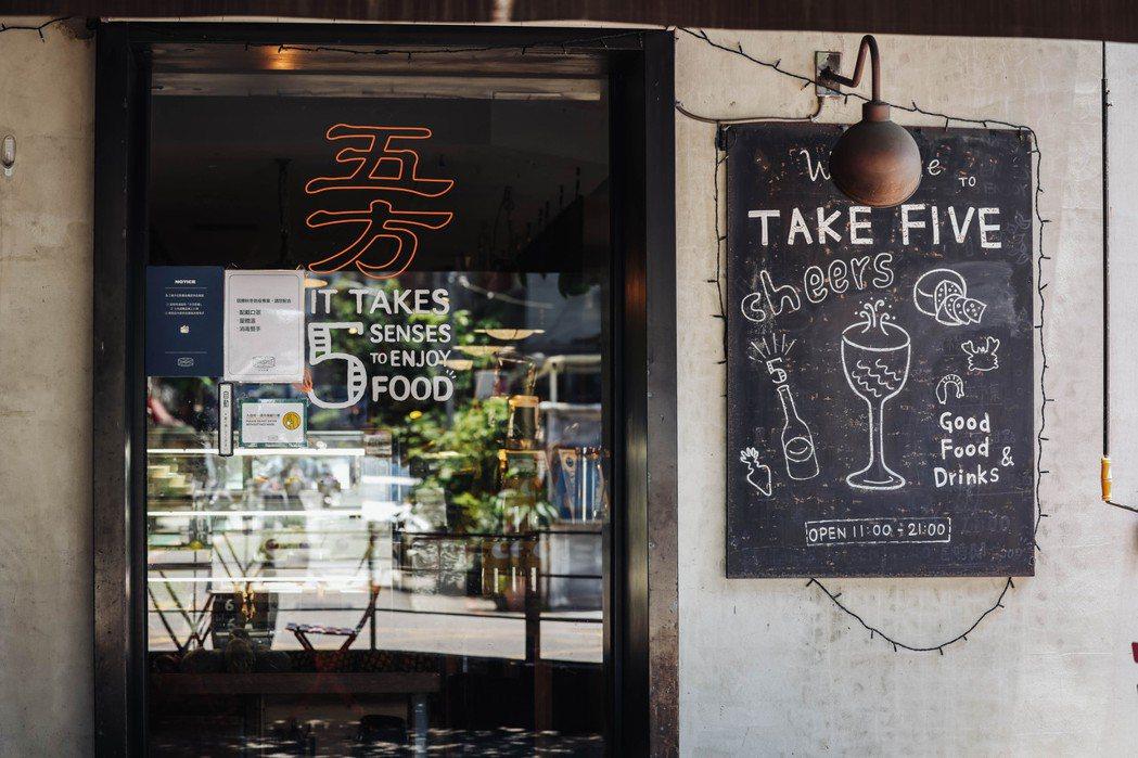 「五方食藏」店址前身是「兔子聽音樂」。 圖/吳致碩攝影