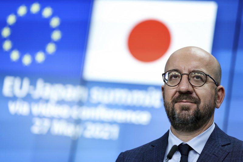 日本與歐盟領袖線上高峰會後27日發布聯合聲明,內容提到強調台灣海峽和平穩定的重要性;圖為歐洲理事會主席米歇爾(Charles Michel)。 美聯社