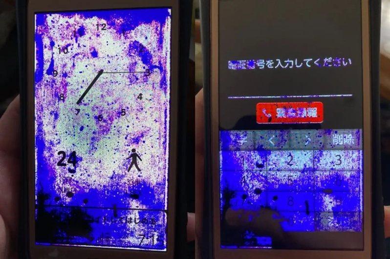 日本一位網友母親因不慎摔到手機,結果螢幕居然變成恐怖電影一般的畫面。圖擷取自twitter