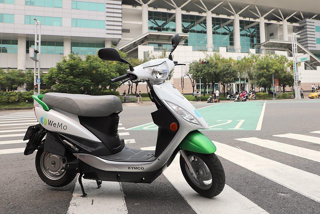 「WeMo Scooter安心騎7日方案」可連續7天騎到飽使用,消費者可隨時換車...