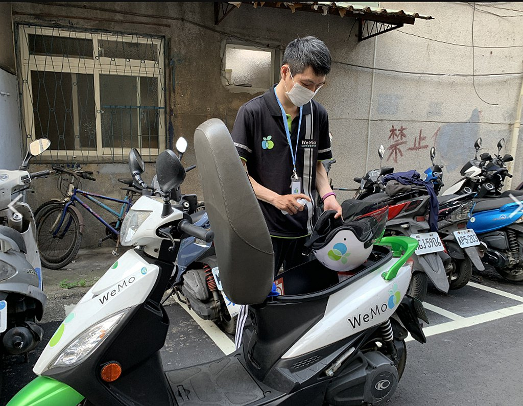 WeMo Scooter執行防疫消毒作業不間斷,專屬營運團隊每日高頻率巡查或換電...