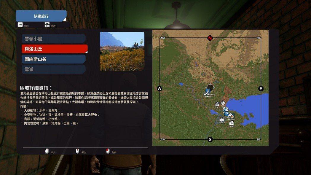 遊戲地圖非常的大,徒步要繞一圈要花上一小時,中間還得停下紮營