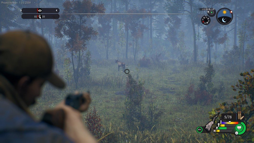 狩獵要考慮彈道距離,同時要注意風向,否則會被獵物察覺氣味