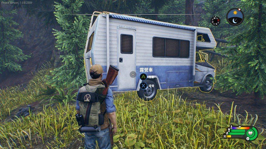 前往不同地圖要透過露營車代步,同時作為遊戲倉庫,90%時間都步行為主