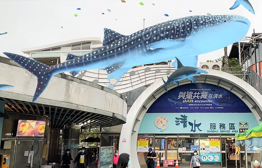 AR Plaza 推出全台首個 5G x AR 戶外表演秀「shARk enco...