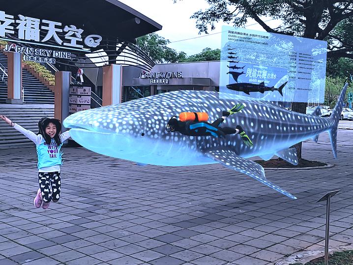 打造有趣 AR 體驗,讓大小朋友近距離認識各種海洋生物、拍照留影。 AR PLA...