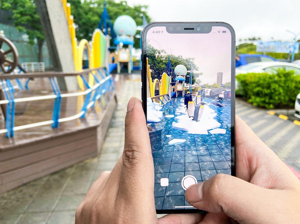 持手機至清水服務區下載 AR Plaza APP,即可立即暢遊 AR 虛擬水族世...
