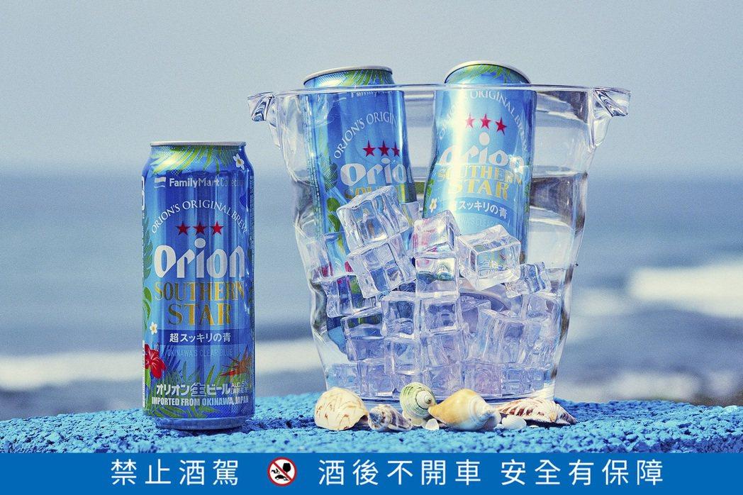 沖繩Orion奧利恩南方之星生啤酒。美樂啤酒/提供