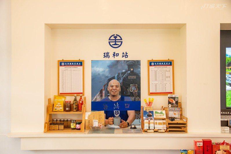 瑞和車站裡,小韓從車站售票口端出紅烏龍茶,十足好玩。
