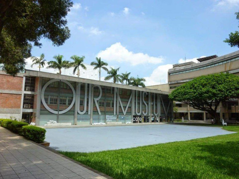 台灣藝術大學將拆除50多年歷史「有章藝術博物館」,引發質疑。圖/取自張桂維臉書