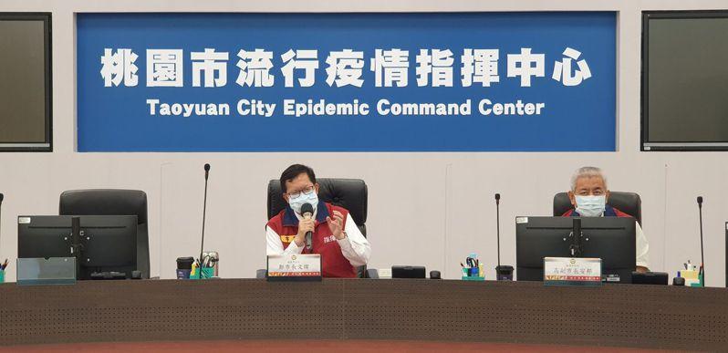 鄭文燦表示,桃園分配1萬8000劑AZ疫苗,已造冊完畢,3天內會打完。圖/桃園市府提供