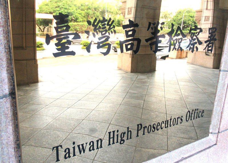 台灣高等檢察署一名紀錄科書記官昨天晚間也被通報確診新冠肺炎。記者王宏舜/攝影