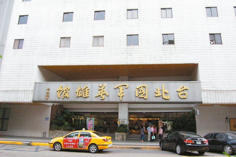 衛福部近日打算徵用由軍友社經營的台北國軍英雄館隔離檢疫,不過軍友社與國防部都表達不贊成。圖/聯合報系資料照片