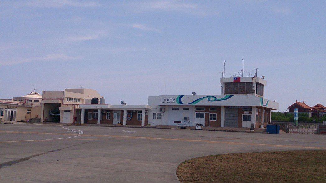 疫情擴散,今天起到6月14日,德安航空停飛高雄至七美、望安航線。圖為七美航空站。...