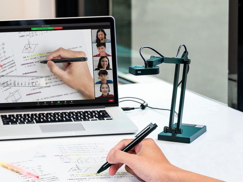 許多美國老師使用專業視訊溝通品牌,現於台灣推出防疫遠距協作專案,提供免費試用。圖/IPEVO 愛比科技提供
