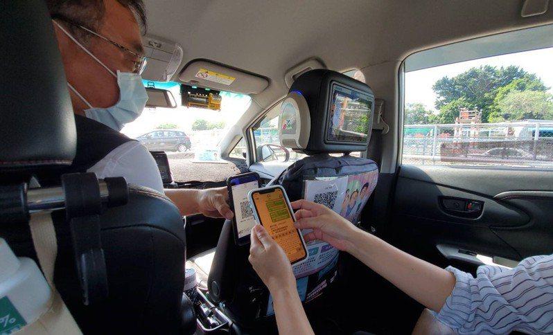 台灣大車隊乘客可使用手機進行實聯制與無現金交易。圖/業者提供