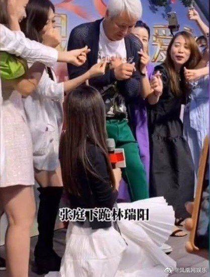 張庭(中)對林瑞陽下跪被網友罵翻。圖/摘自微博
