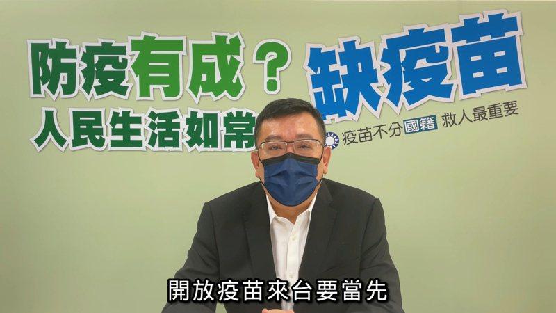 新竹市議會議長許修睿透過視訊錄影,呼籲中央與地方政府都要聽人民與企業吶喊的聲音,並希望盡早開放疫苗來台。圖/新竹市議會國民黨團