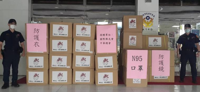 國際佛光會中華總會目前共計已捐助N95口罩7萬個、防護衣4萬件、防護鏡2萬副。圖...