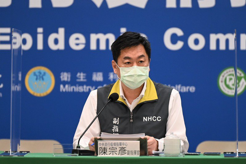 指揮中心副指揮官陳宗彥。圖/指揮中心提供