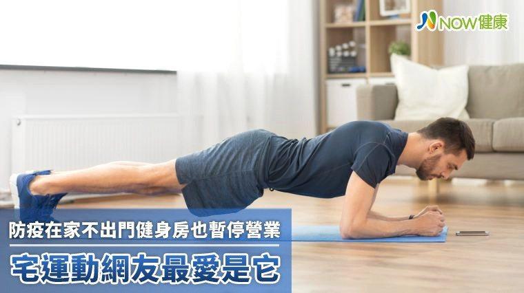 ▲「橋式」、「棒式」、「下犬式」等各種瑜珈招式因動作基本簡單,適合初學者,因此是...