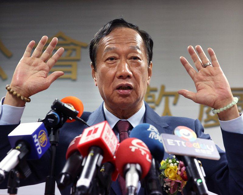 鴻海集團創辦人郭台銘。聯合報系資料照/記者林澔一攝影