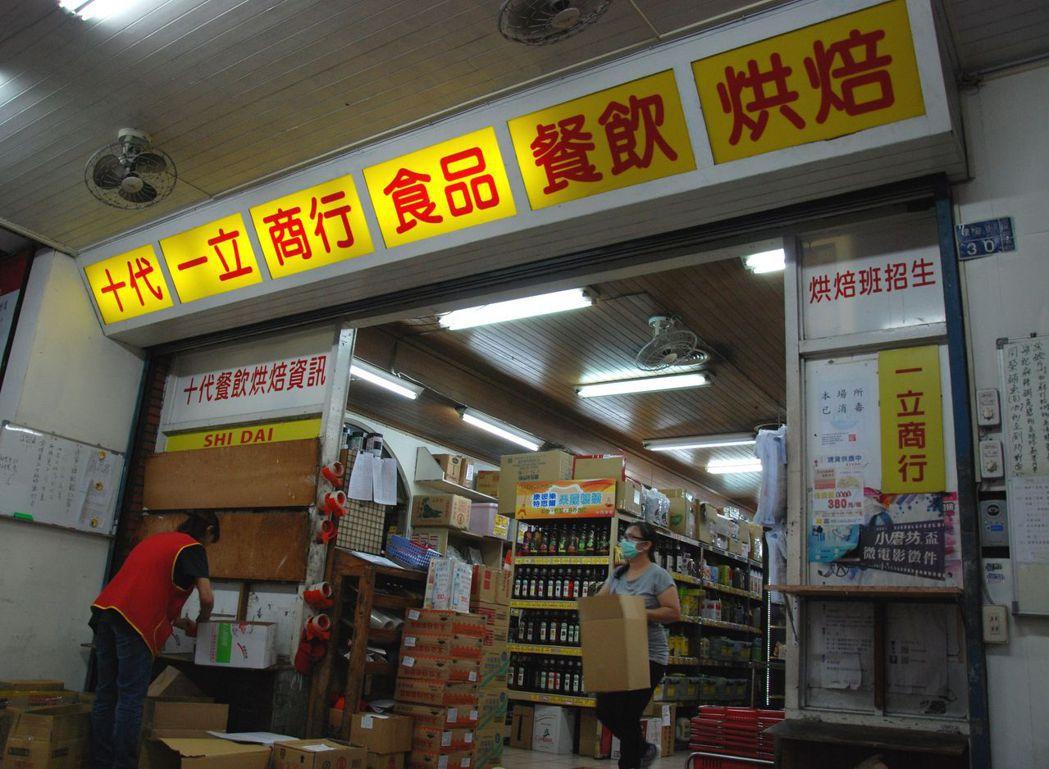 十代食品是南部食品餐飲業界很重要的供應商。 楊鎮州/攝影