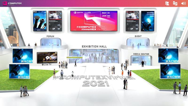 不為疫情!COMPUTEX 2021以 #COMPUTEXVirtual展出方式,將於31日至6月30日於線上開展。圖/外貿協會提供