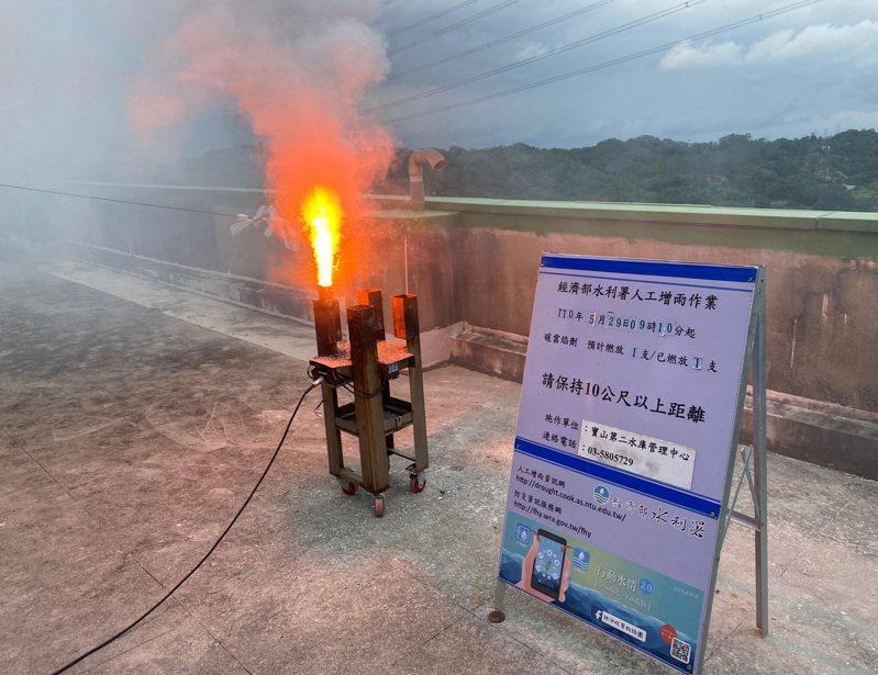 北水局上午在石門水庫和北部幾個水庫放焰劑執行人工增雨作業。圖/北區水資源局提供