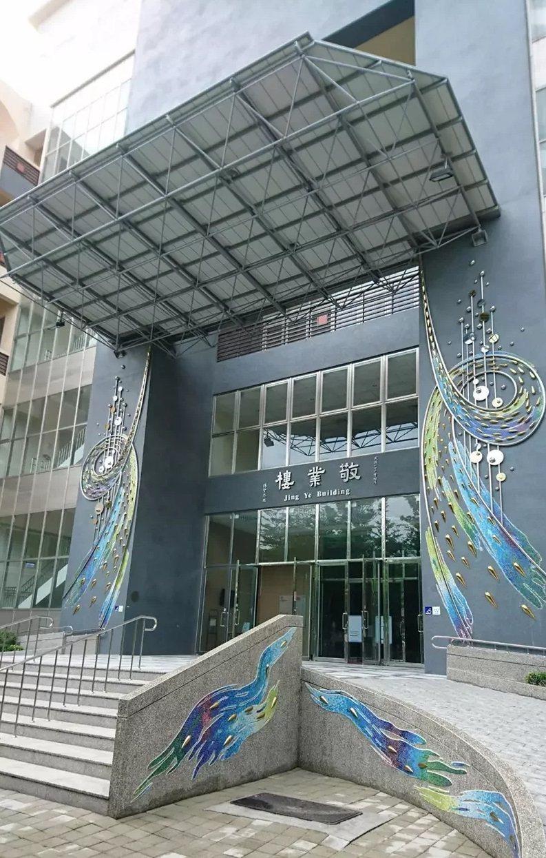 中油的嘉義人力訓練所,已被中央徵召作為檢疫所,被徵召的兩棟宿舍大樓有超過一百個套房。圖/擷自台灣中油嘉義訓練所臉書