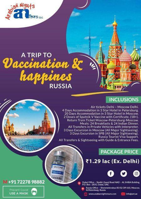 杜拜一家旅行社推出赴俄國的「疫苗接種與幸福之旅」,價格為1780美元起(約5萬台幣),包括從德里到莫斯科的來回機票,在聖彼得堡與莫斯科的24晚住宿,以及兩劑史普尼克疫苗。圖/取自Arabian Nights Tours LLC