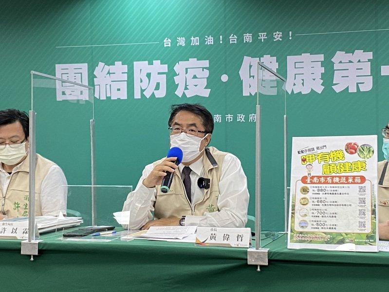 台南市長黃偉哲表示,已要求區公所從速、從簡、從寬、受理申請案件,讓經濟弱勢民眾盡快得到幫助。本報資料照片