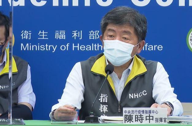 陳時中也表示,由於後續疫苗的審查和簽約都是由政府要負責,對於疫苗的品質跟後續供應才更有保障,並希望不要再透過第三手。圖/取自指揮中心直播