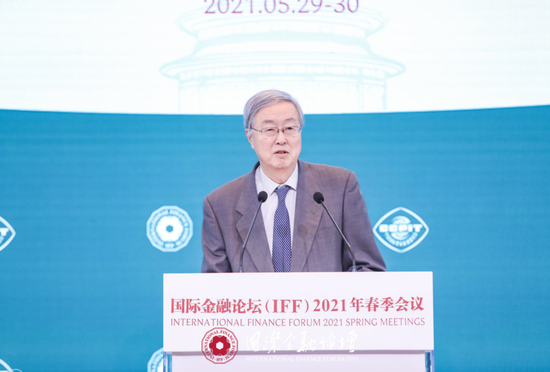 國際金融論壇大會主席、中國人民銀行前行長周小川29日表示,應維護多邊貿易體系,保證供應鏈穩定和貿易暢通。圖/取自新浪網