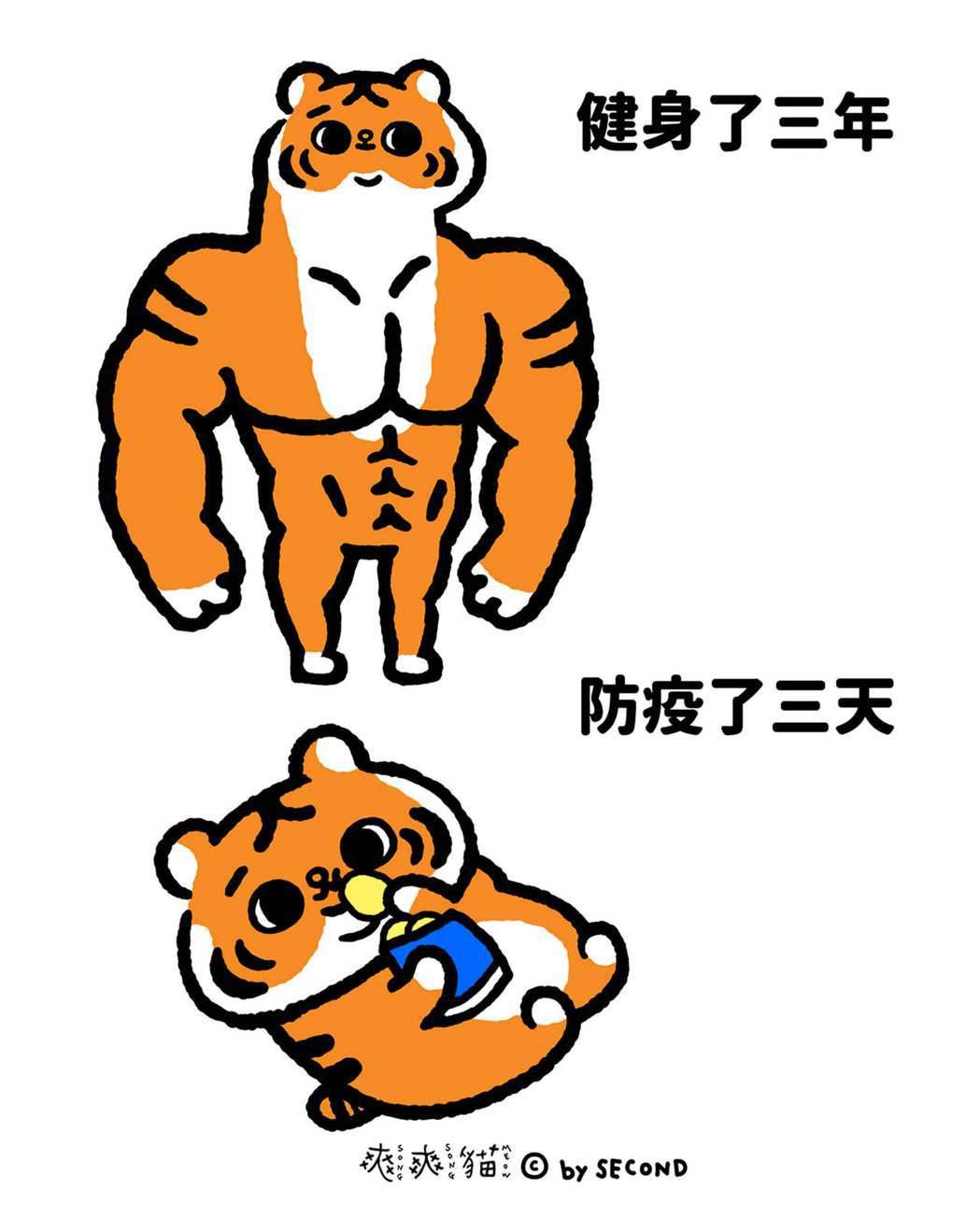 爽爽貓在防疫期間多了一個新朋友「小勞撫」。圖/華研國際提供