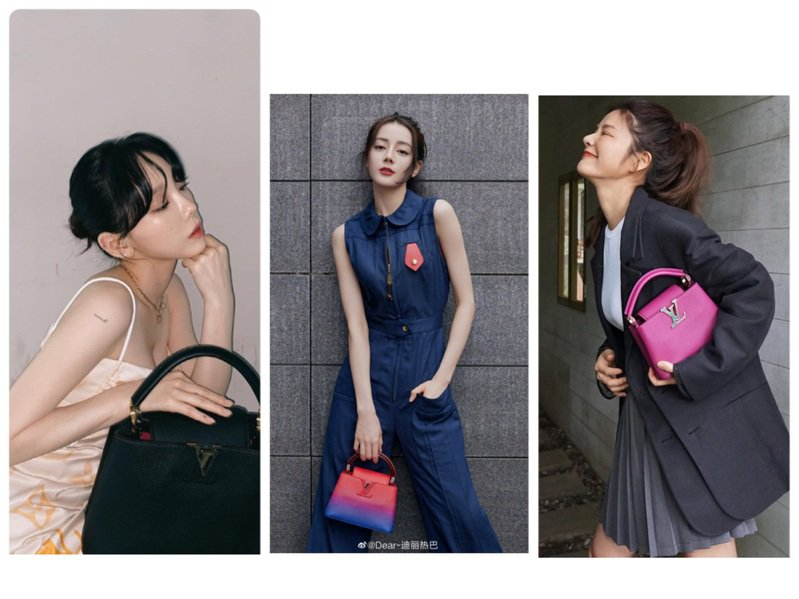 太妍、迪立熱巴、許路兒詮釋路易威登Capucines手袋系列。圖/取自微博、IG
