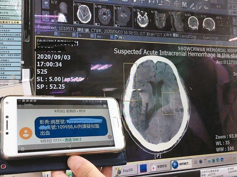 觀察2020年有揭露募資概況的台灣科技新創,全年獲投資的科技新創總計103件,募資總額超過104.4億元。其中以「醫療科技與製藥」領域為大宗。(本報系資料庫)