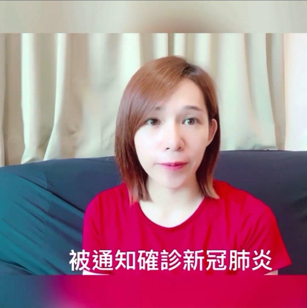 林彥汝公開自己與家人確診。圖/摘自臉書