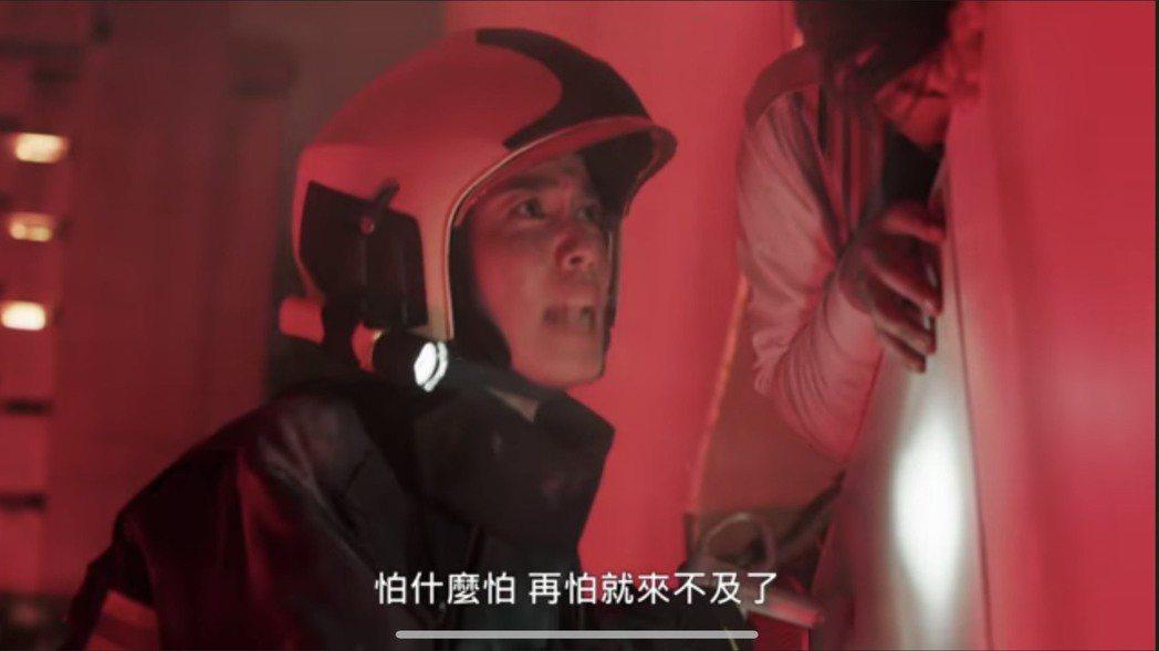 陳庭妮在「火神的眼淚」火場戲中搶救議員。圖/公視、myVideo、摘自「火神的眼