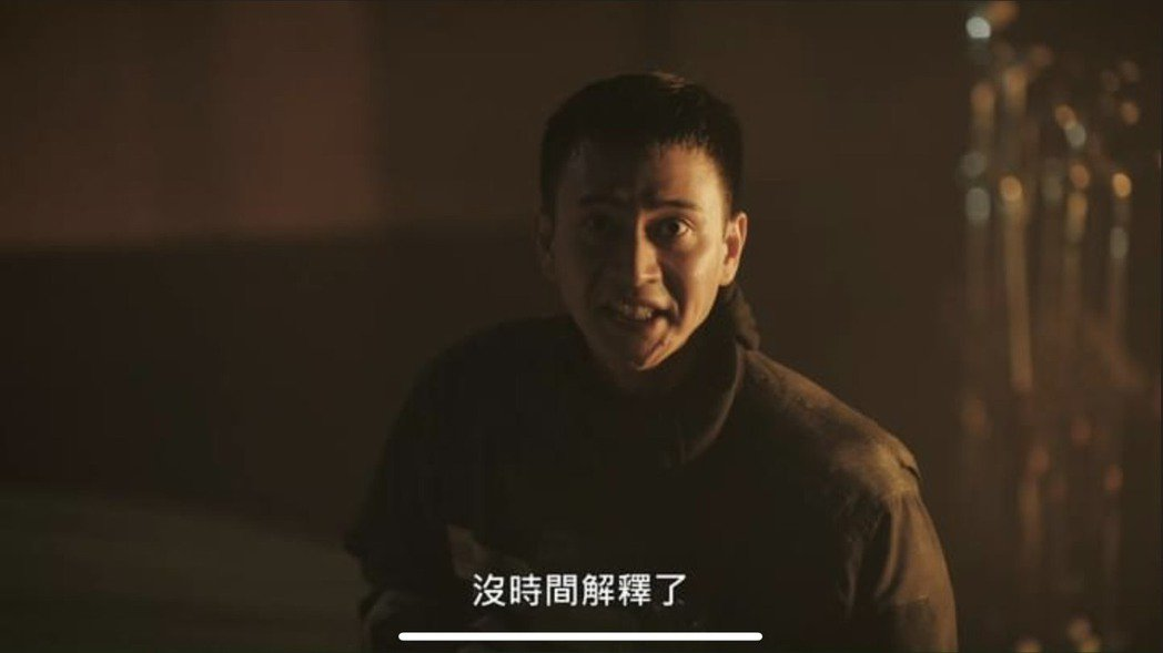 劉冠廷在「火神的眼淚」中受困火海。圖/公視、myVideo、摘自「火神的眼淚」臉...