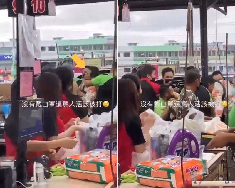 馬來西亞有一名男子入超市時拒戴口罩,結果被多名超市職員圍毆。 圖/翻攝影片